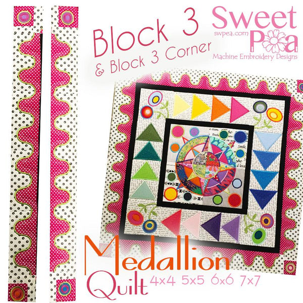Medallion BOM Sew Along Quilt Block  3 and Corner Block 3 - Sweet Pea In The Hoop Machine Embroidery Design