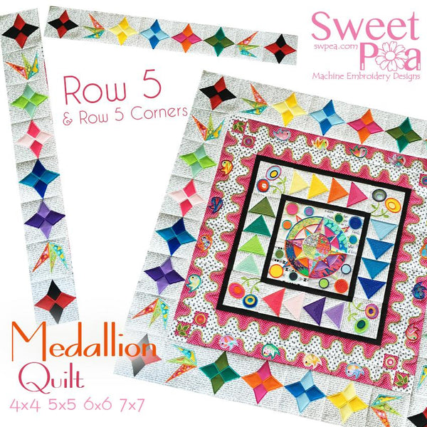Medallion BOM Sew Along Quilt Block  5 and Corner Block 5 - Sweet Pea In The Hoop Machine Embroidery Design