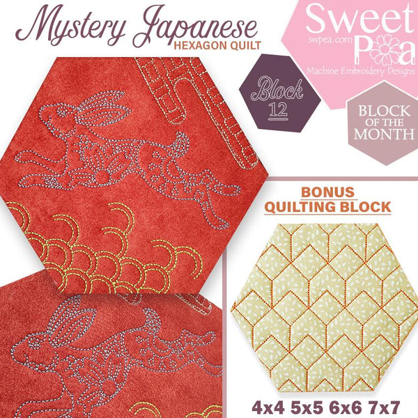 Mystery Japanese Hexagon Quilt BOM Block 12 - Sweet Pea In The Hoop Machine Embroidery Design