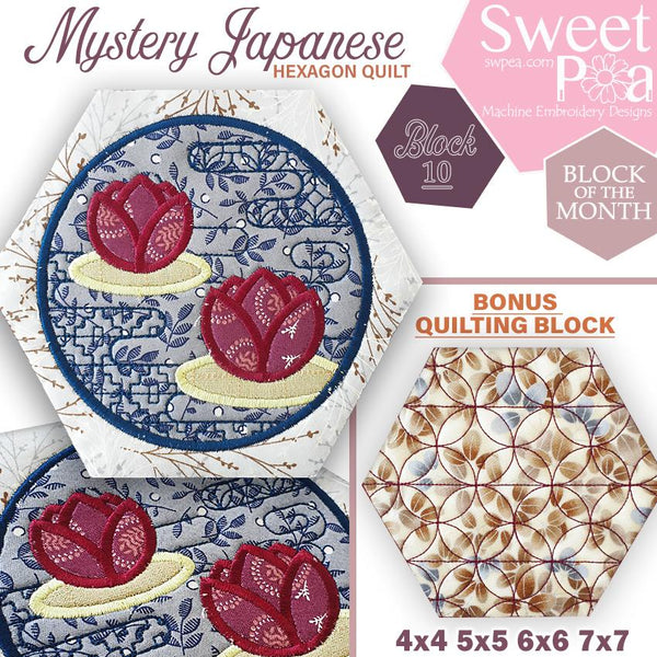 Mystery Japanese Hexagon Quilt BOM Block 10 - Sweet Pea In The Hoop Machine Embroidery Design