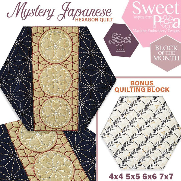 Mystery Japanese Hexagon Quilt BOM Block 11 - Sweet Pea In The Hoop Machine Embroidery Design