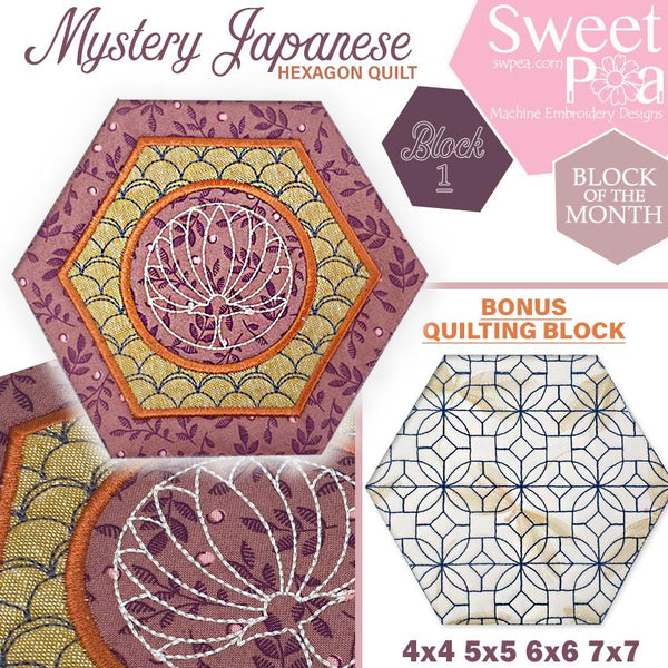 Mystery Japanese Hexagon Quilt BOM block 1 - Sweet Pea In The Hoop Machine Embroidery Design