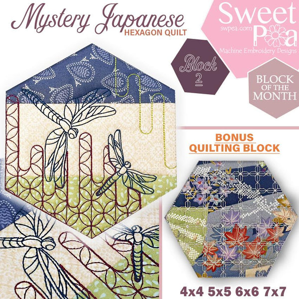Mystery Japanese Hexagon Quilt BOM Block 2 - Sweet Pea In The Hoop Machine Embroidery Design