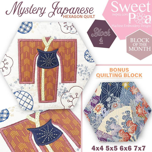 Mystery Japanese Hexagon Quilt BOM Block 4 - Sweet Pea In The Hoop Machine Embroidery Design