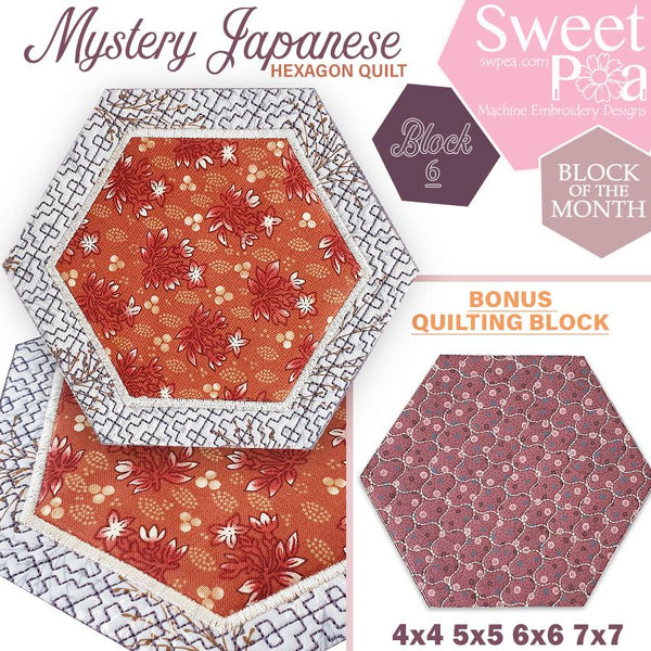 Mystery Japanese Hexagon Quilt BOM Block 6 - Sweet Pea In The Hoop Machine Embroidery Design