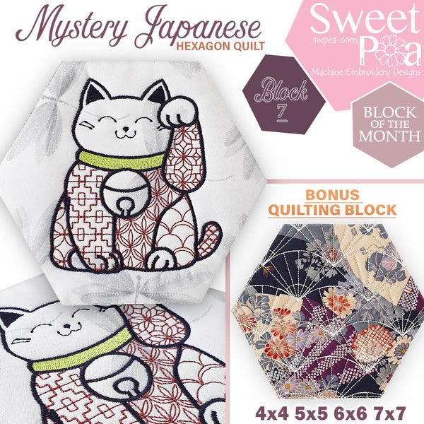 Mystery Japanese Hexagon Quilt BOM Block 7 - Sweet Pea In The Hoop Machine Embroidery Design