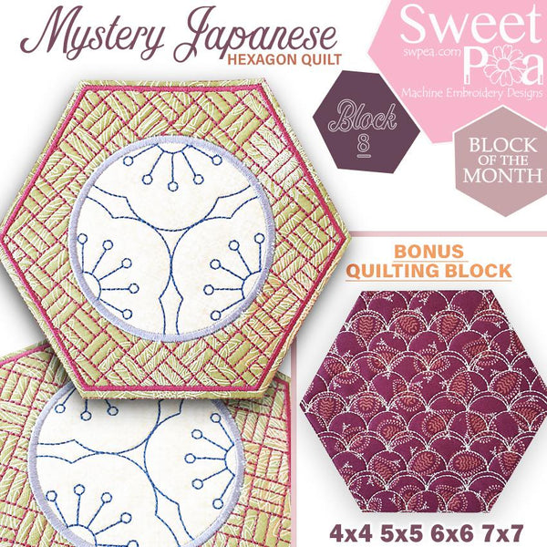 Mystery Japanese Hexagon Quilt BOM Block 8 - Sweet Pea In The Hoop Machine Embroidery Design