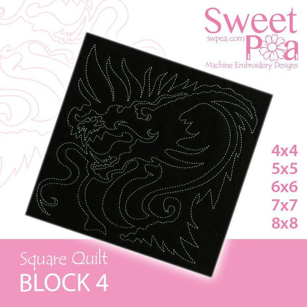 Square Quilt Block 4 Dragon 4x4 5x5 6x6 7x7 8x8 - Sweet Pea In The Hoop Machine Embroidery Design