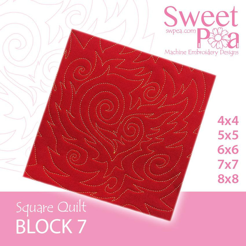 Square Quilt Block 7 Burning Heart 4x4 5x5 6x6 7x7 8x8 - Sweet Pea In The Hoop Machine Embroidery Design
