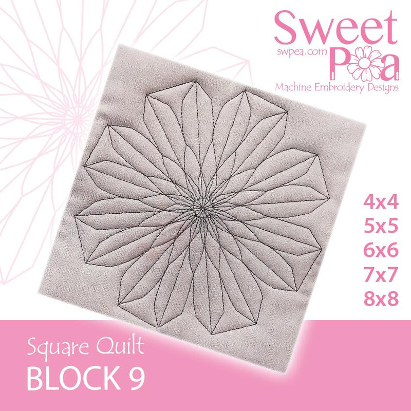 Square Quilt Block 9 4x4 5x5 6x6 7x7 8x8 - Sweet Pea In The Hoop Machine Embroidery Design
