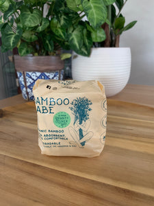 Copy of Organic Bamboo Babe - Panty Liner