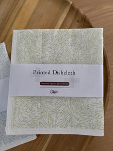 Nawrap Dishcloth Printed