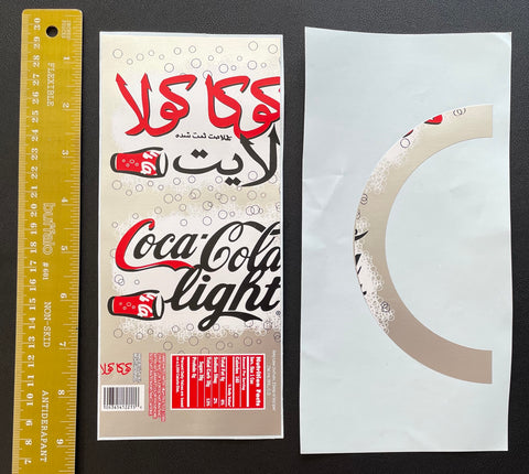 *SOLD* AMERICAN SNIPER Production-Made Coca-Cola Arabic-English Can Labels