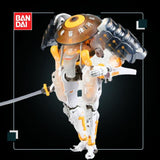 Gundam Model RB-09 Changed Empty Blade - La bourse des jouets