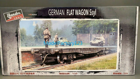 Thunder Model Echelle 1/35 German Flat Wagon - La bourse des jouets