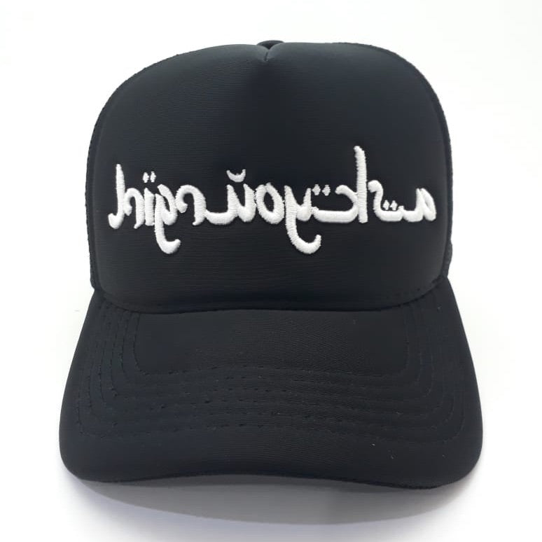 Arabic Trucker Cap