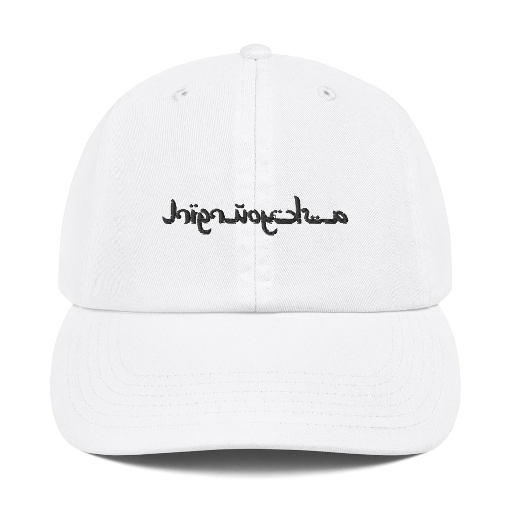 Arabic Lay Low White Hat