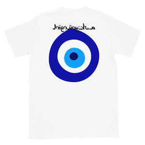Evil Eye White T-Shirt