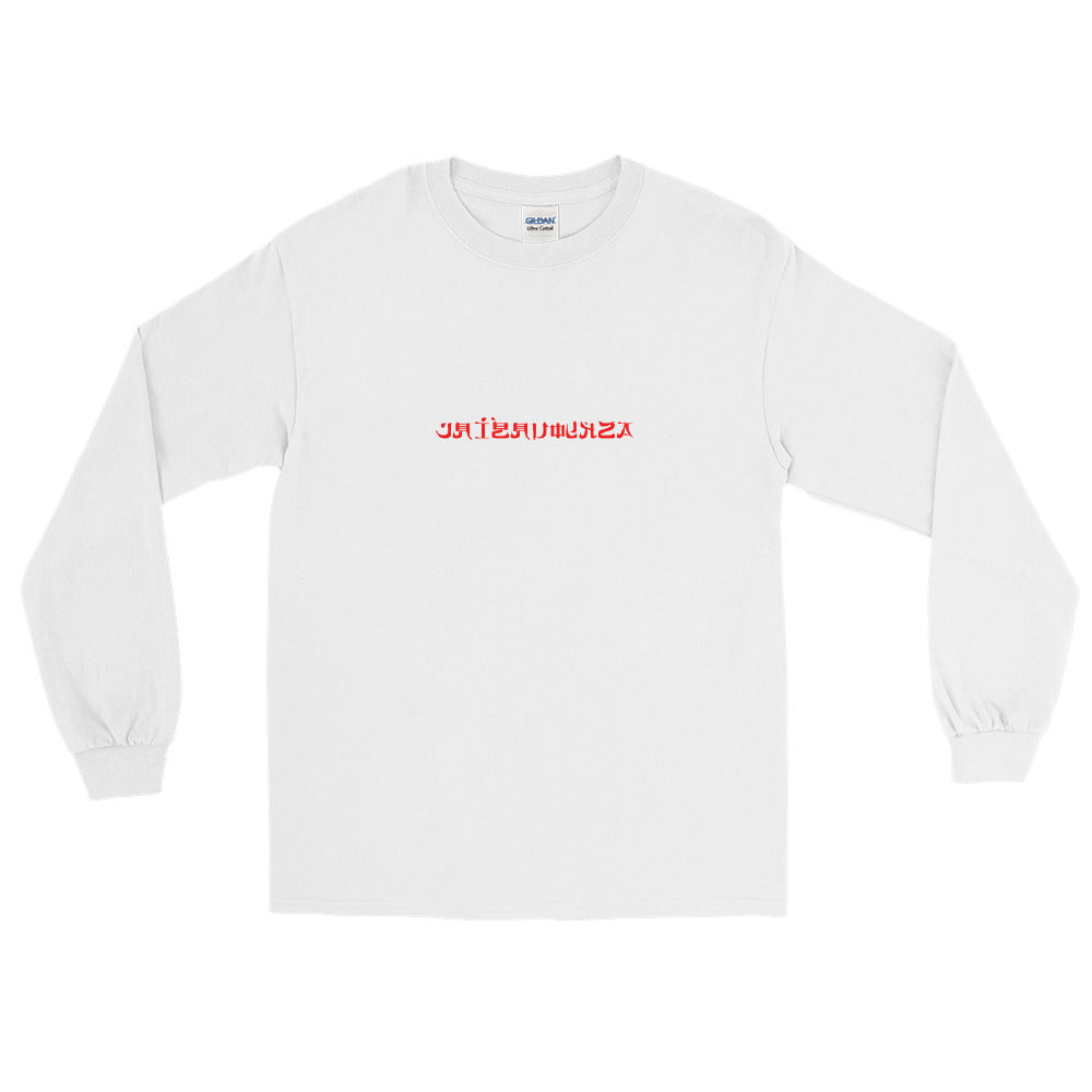 JPN Long Sleeve T-Shirt