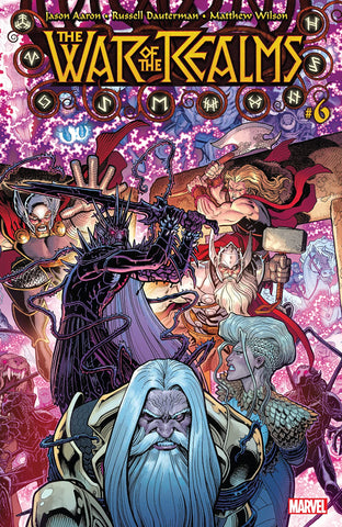 WAR OF THE THE REALMS (2020) #6
