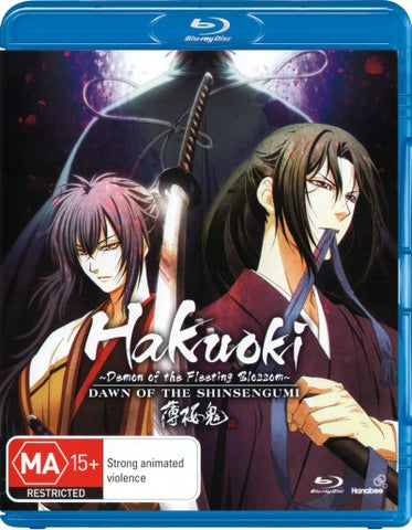 HAKUOKI - SEASON 3 - DAWN OF THE SHINSENGUMI (BLU RAY)