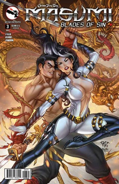 GRIMM FAIRY TALES PRESENTS MASUMI #3A