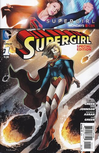 SUPERGIRL (2011) #1 SPECIAL EDITION
