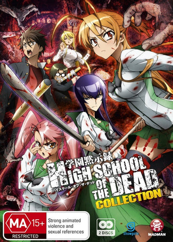 HIGH SCHOOL OF THE DEAD COLLECTION B/RAY