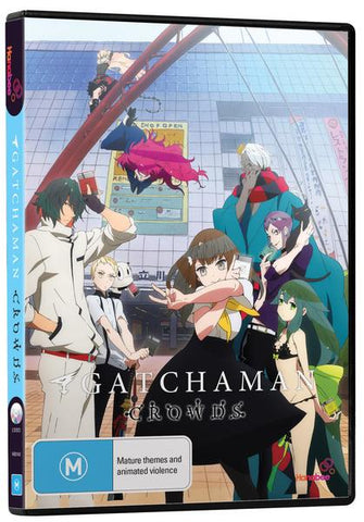 GATCHAMAN CROWDS COLL. B/RAY