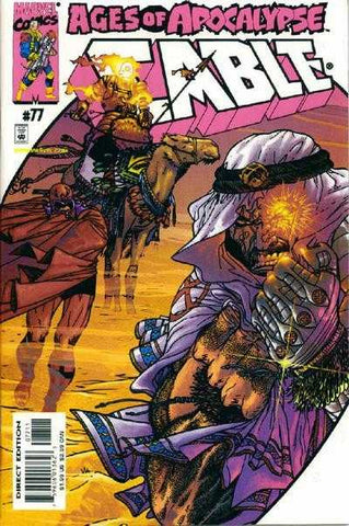 CABLE (1993) #77