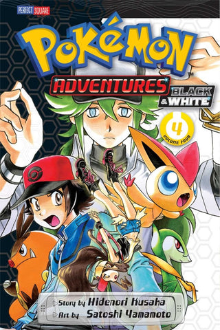 POKEMON ADVENTURES: BLACK AND WHITE VOL. 4