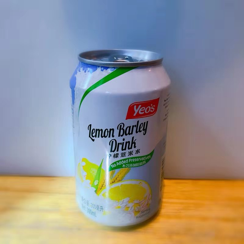 柠檬薏米水 Lemon Barly Drink