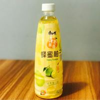 蜂蜜柚子 KSF Honey Pomelo