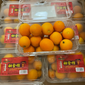 Kumquat Tangerine x 2 box