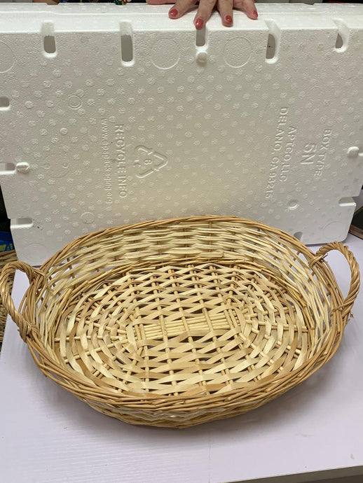 13-15 Inch Basket without Handle x 1