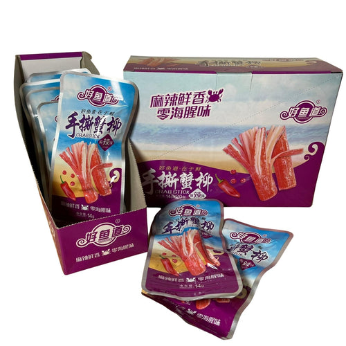 Crabstick Mala Flavor x 1 Box (20pc)