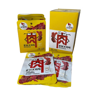 Honey Charsiew x 1 box (20pcs)