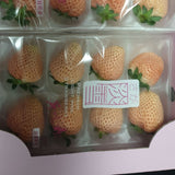Japan-Premium-Light-Pink-Strawberries.jpg