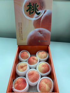 Korean Premium Peach x 2 pc