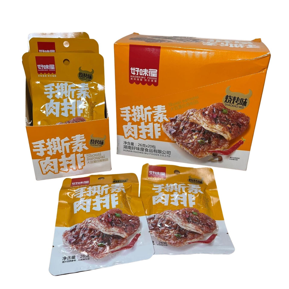 Vegetarian Steak BBQ x 1 Box (20pc)