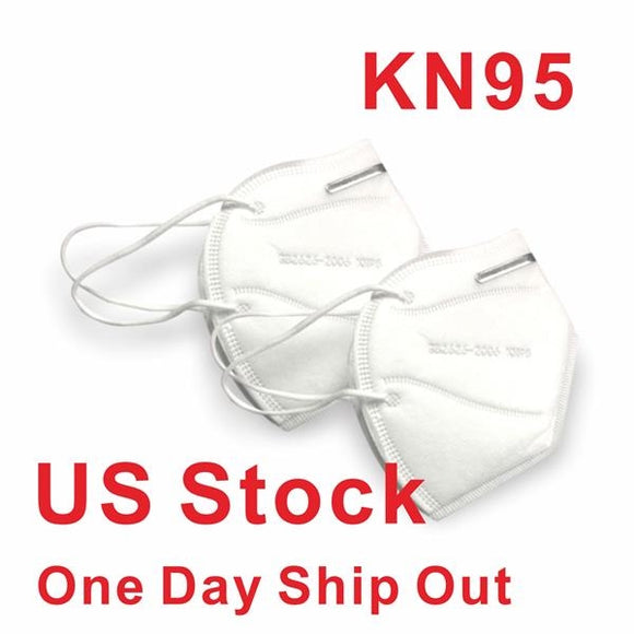 KN95 RESPIRATORY PROTECTIVE FACE MASK (50 Mask PACKS)