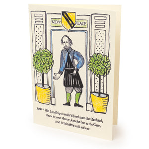 Greetings Card 'His Lordship'