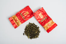 Load image into Gallery viewer, Zheng Wei style Tieguanyin
