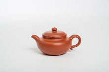 Load image into Gallery viewer, Fang Gu Teapot, Zhuni Clay, 160 ml
