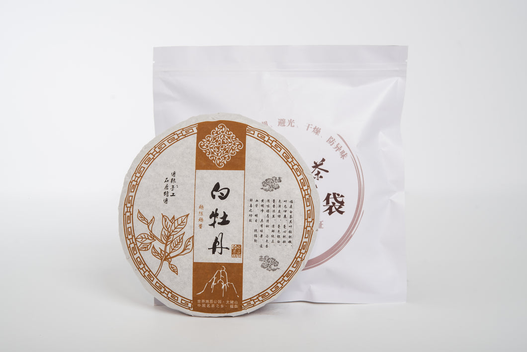 Bai Mu Dan, White Tea Cake, 2013
