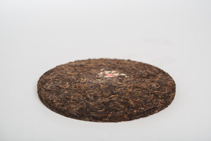 """Soma"", Aged Old-Growth Sheng, 1990s"