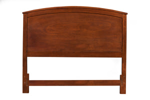 Baker Headboard Only, Mahogany