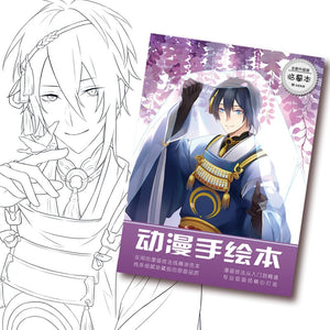 Touken Ranbu Anime Coloring Book For Children Adult Relieve Stress Kill Time Painting Drawing antistress Books gift