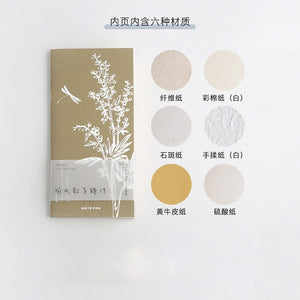 YueGuangXia Ancient Japanese Delicated Schedule Book Study Recording Journal Monthly Weekly Daily Planner Easy to Carry 8 Design