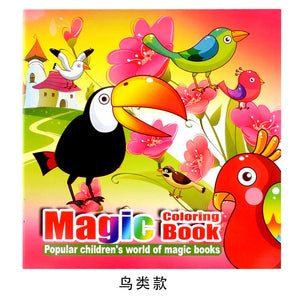 22 Pages Birds Style Secret Garden Painting Drawing Kill Time Book Will Moving DIY Children's Puzzle Magic Coloring Book